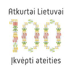 """KVIEČIAME TAPTI NAUJO LEIDINIO """"ŠIAULIŲ KRAŠTO TEISĖS GIDAS"""" RĖMĖJU"""